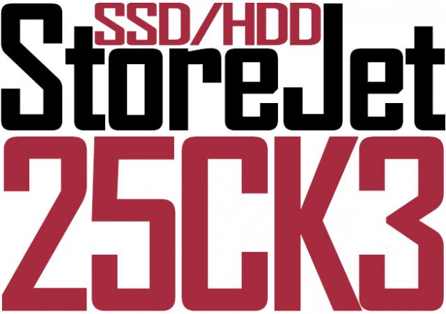 Transcend StoreJet 25CK3 SSD/HDD