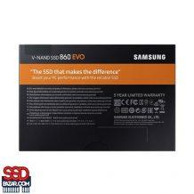 SAMSUNG 860 EVO 2TB (1)