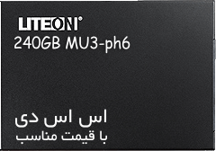 اس اس دی mu3 ph6 240gb liteon
