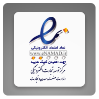 enamad - رم سرور سامسونگ Samsung Server Ram 16GB(2X8) 2400Mhz M393A2K43BB1