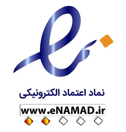 namad etemad1 - اس اس دی وسترن دیجیتال Western Digital Blue m2 2280 250GB