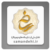samandehi - HDD Caddy 12.7ml