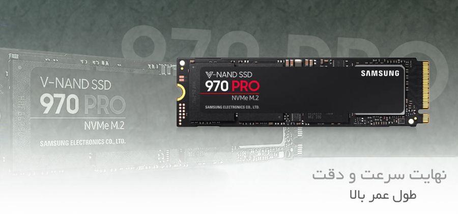 SAMSUNG 970 PRO BANNER SSDBAZAR compressor - صفحه اصلی